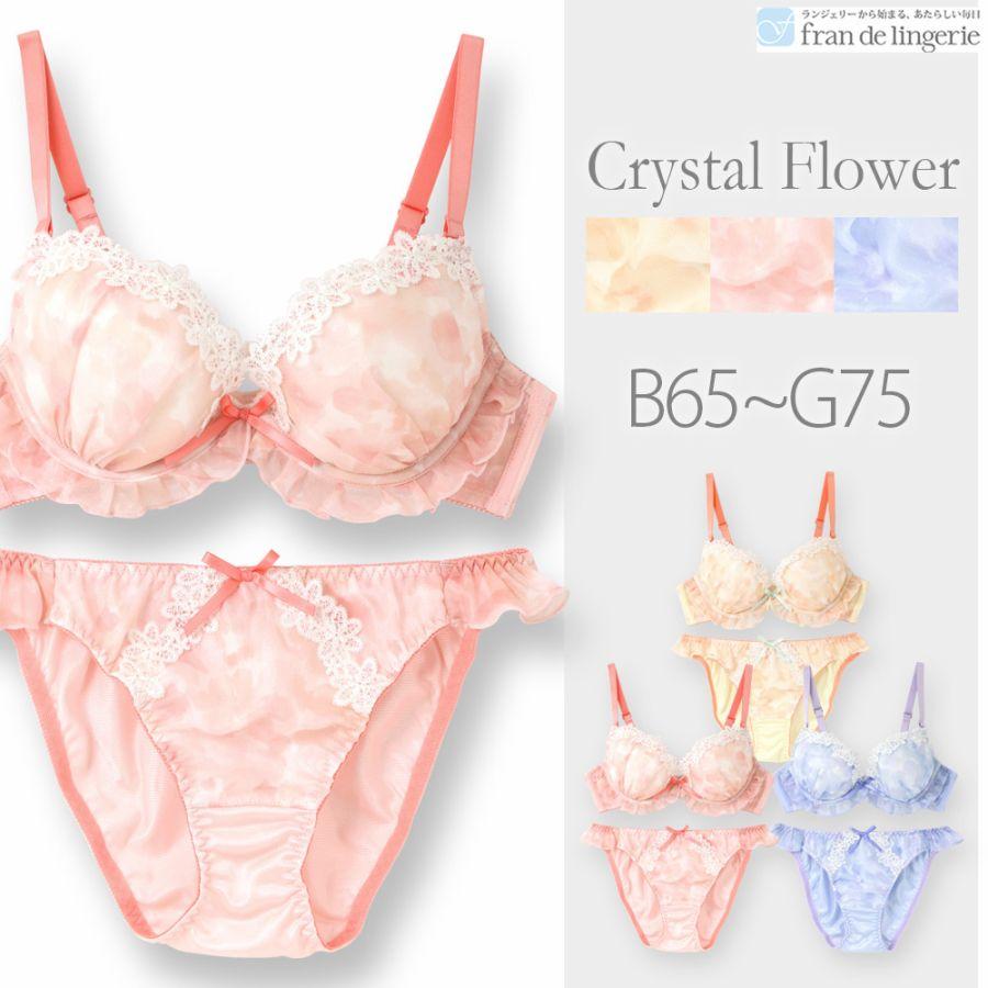 Crystal Flower クリスタルフラワー ブラ&ショーツセット B-Gカップスタイル写真