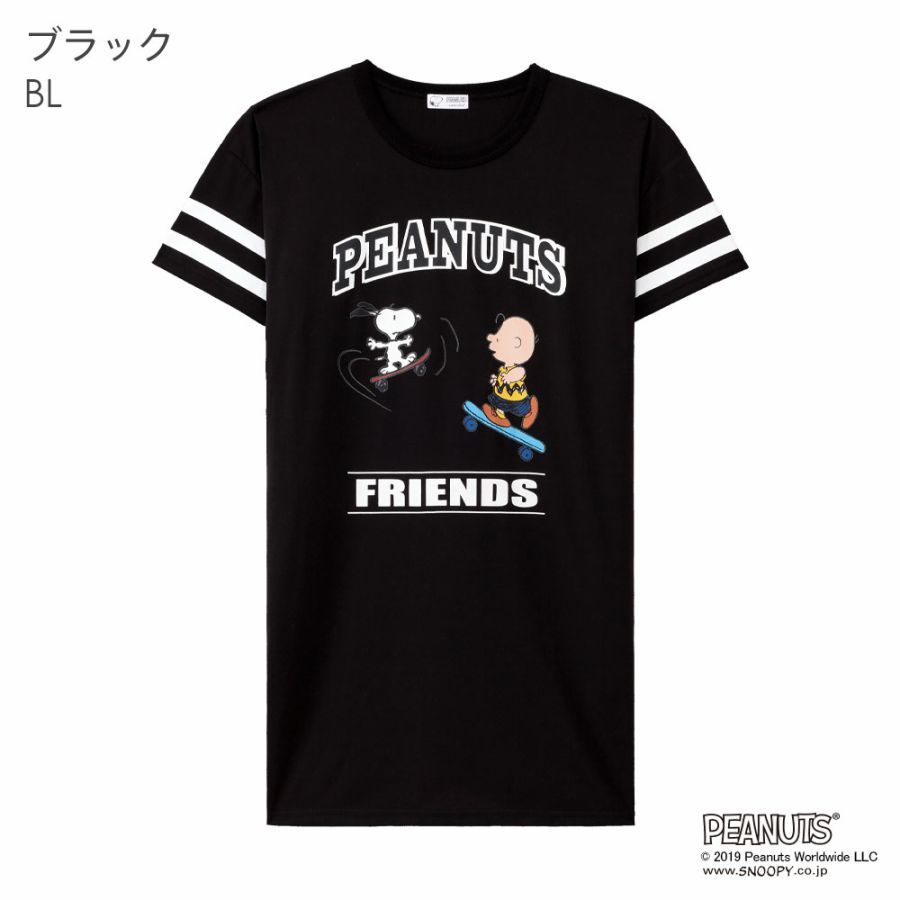 スヌーピー&フレンズ ワンピース 単品トップスカラー写真02