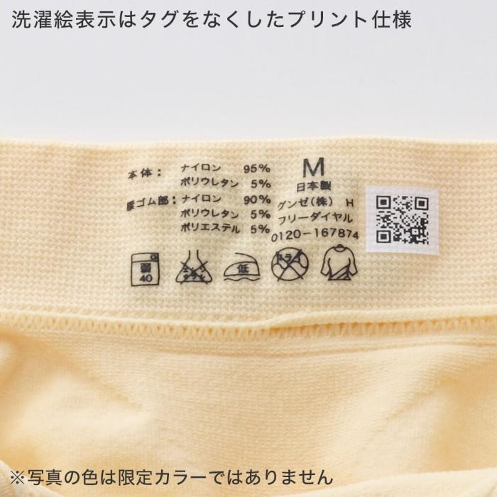 Tuche(トゥシェ)【直営店限定カラー】レギュラーショーツ(レディース)/TV29DMCカラー写真04