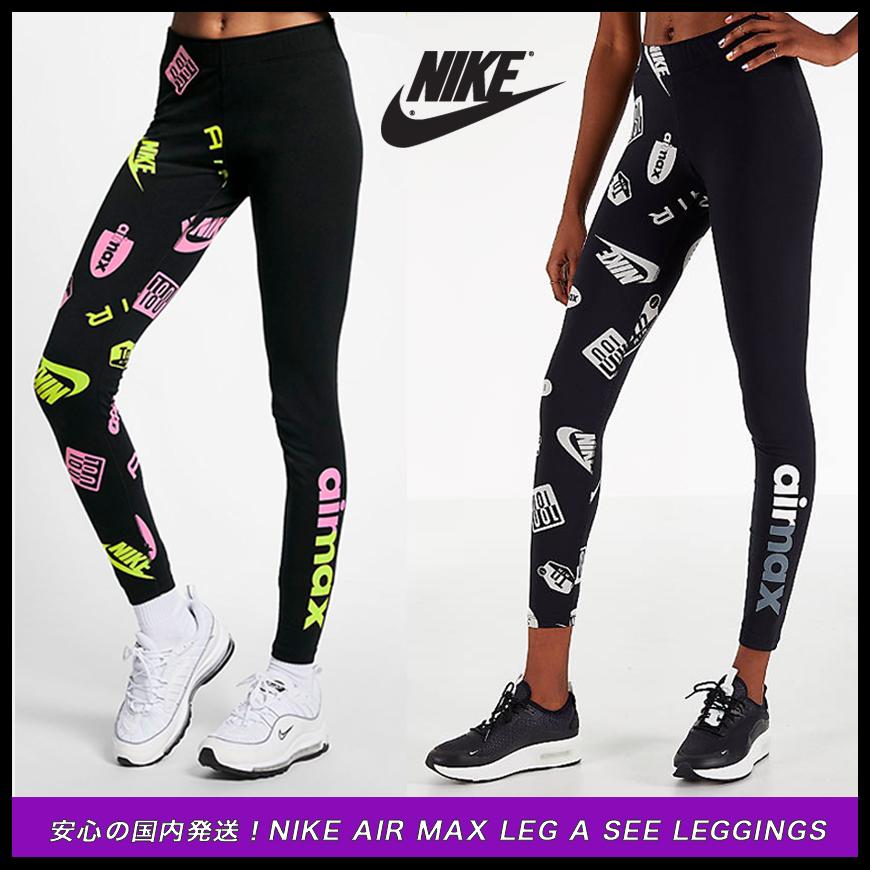 Nike AirMax Leg レギンススタイル写真