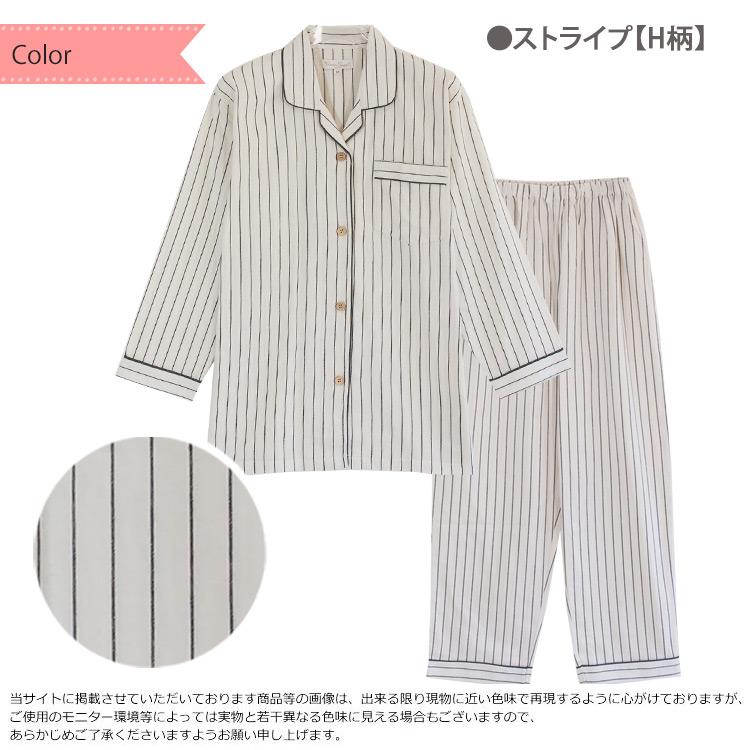 パジャマ 綿100%レディース 長袖 前開き コットン素材カラー写真03