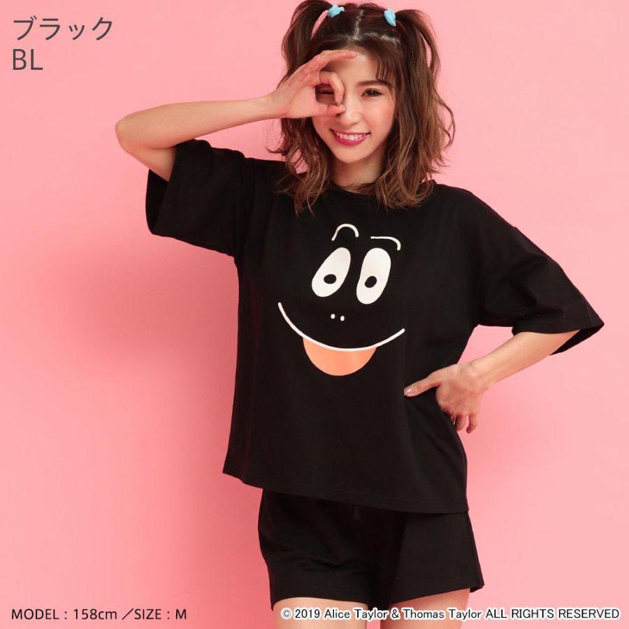 バーバパパ 上下セット (Tシャツ+ショートパンツ)カラー写真02