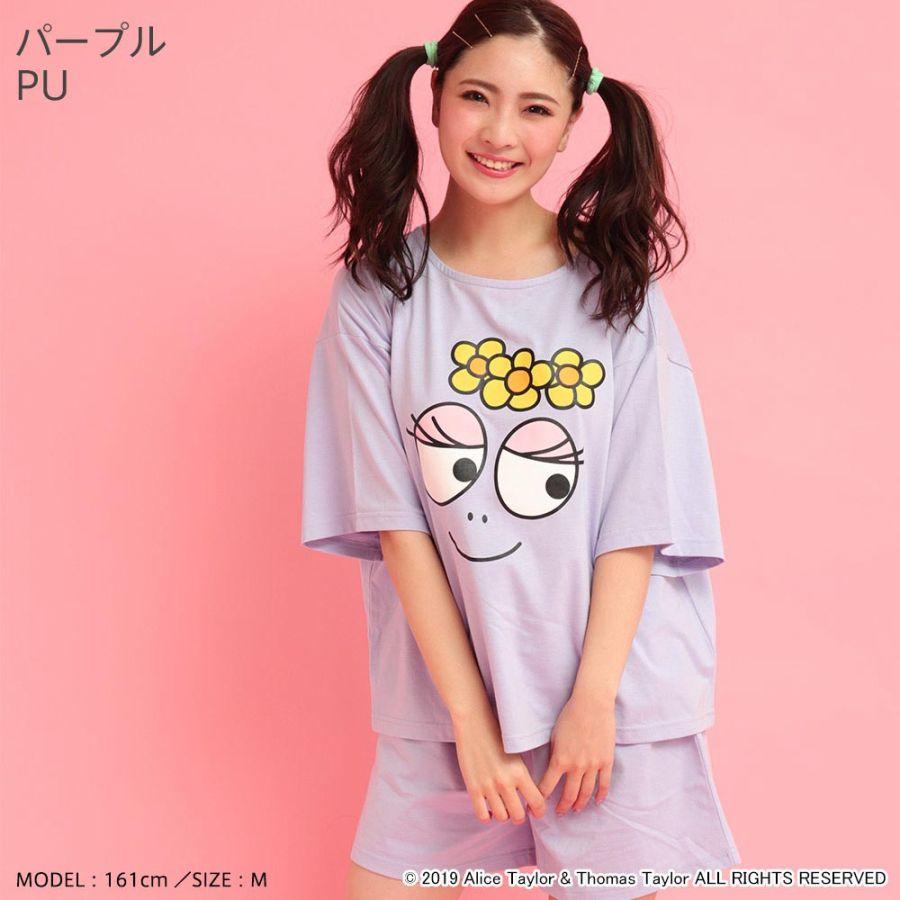 バーバパパ 上下セット (Tシャツ+ショートパンツ)カラー写真04