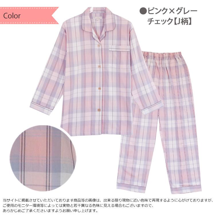 パジャマ 綿100%レディース 長袖 前開き コットン素材その他の写真01