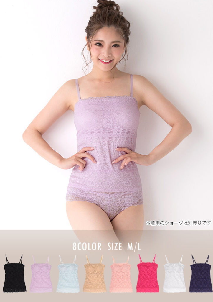 ブラトップ キャミ(カップ付キャミソール)【M L】【Sayaka】カラー写真01