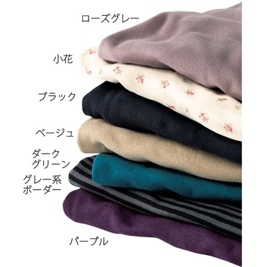 .吸湿発熱 綿100%カップ付インナー 8分袖カラー写真01