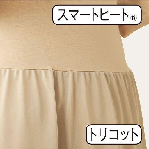 スマートヒート® 8分袖切替スリップカラー写真03