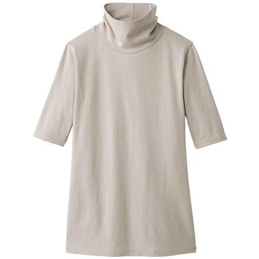 スマートヒート® タートルネック5分袖(発熱するコットン ぬく綿)カラー写真01