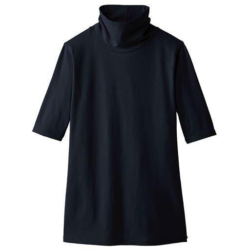 スマートヒート® タートルネック5分袖(発熱するコットン ぬく綿)カラー写真02