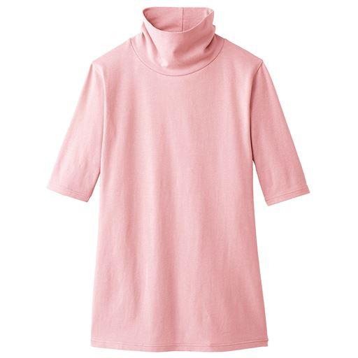 スマートヒート® タートルネック5分袖(発熱するコットン ぬく綿)カラー写真04