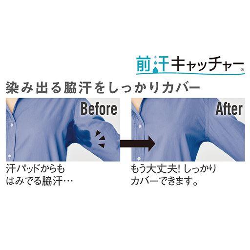 汗取りパッド付きレース使いインナー 5分袖(前汗キャッチャー®)カラー写真01
