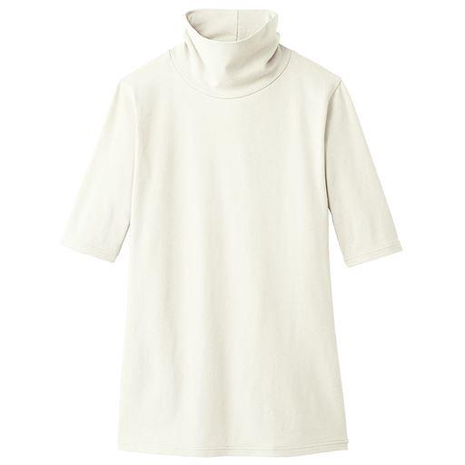スマートヒート® タートルネック5分袖(発熱するコットン ぬく綿)カラー写真03