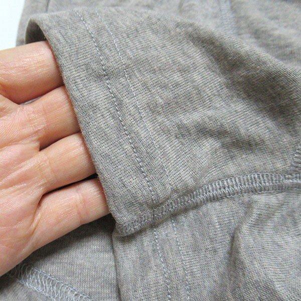 メンズ ボクサーパンツ 3枚セット 前閉じ おまかせ 無地 お買い得カラー写真02