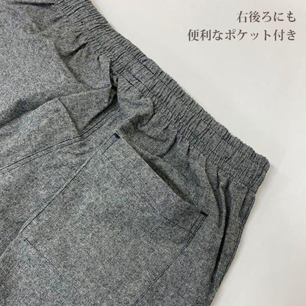 メンズ ハーフパンツ 綿100 2色 ブラック ネイビー 膝下 夏その他の写真01