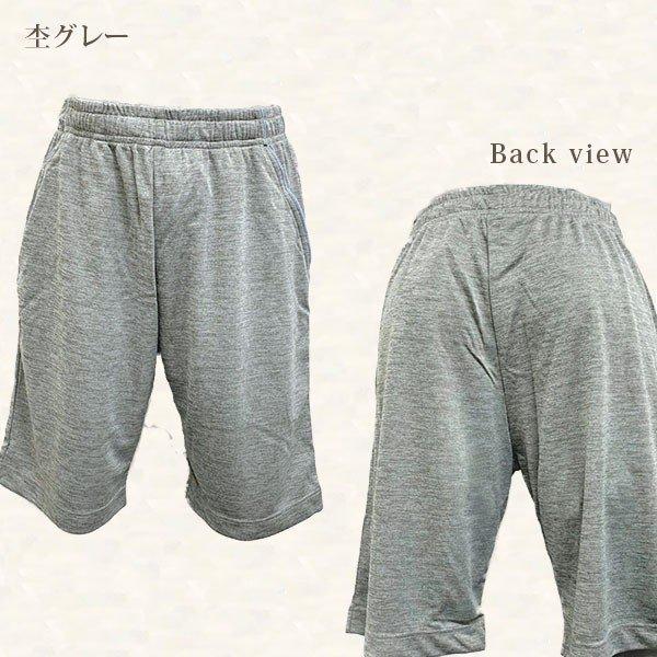 メンズ ハーフパンツ吸水速乾 2色 杢グレー ブラック 膝丈 夏 スポーツその他の写真01