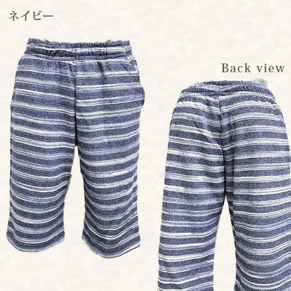 メンズ ハーフパンツ ボーダー 2色 チャコール ネイビー 膝下 夏 素材 良品その他の写真01