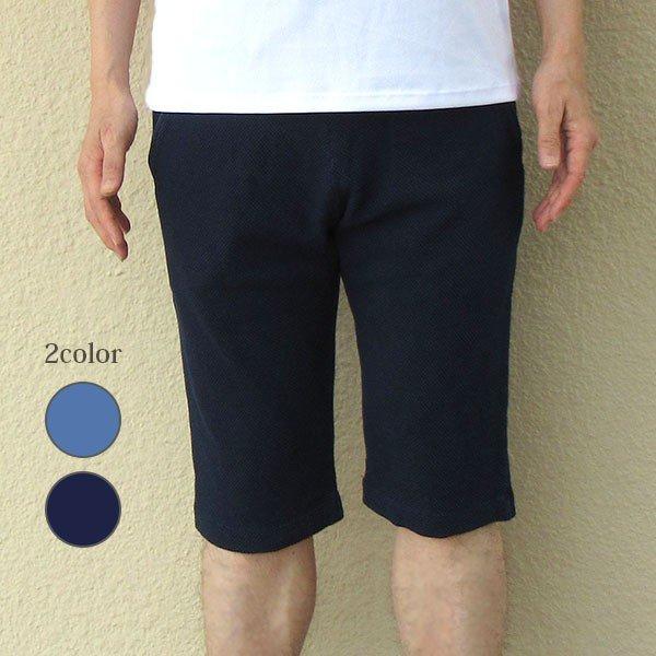 メンズ ハーフパンツ インディゴ染め 2色 ブルー ネイビー 膝下 夏 おしゃれスタイル写真