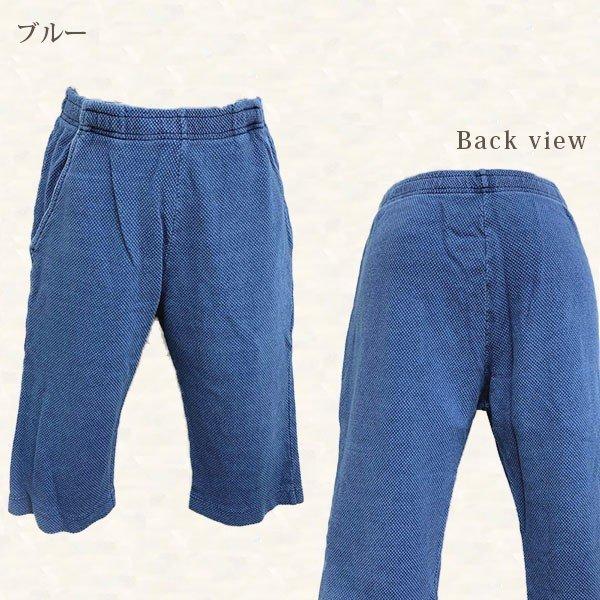 メンズ ハーフパンツ インディゴ染め 2色 ブルー ネイビー 膝下 夏 おしゃれカラー写真04
