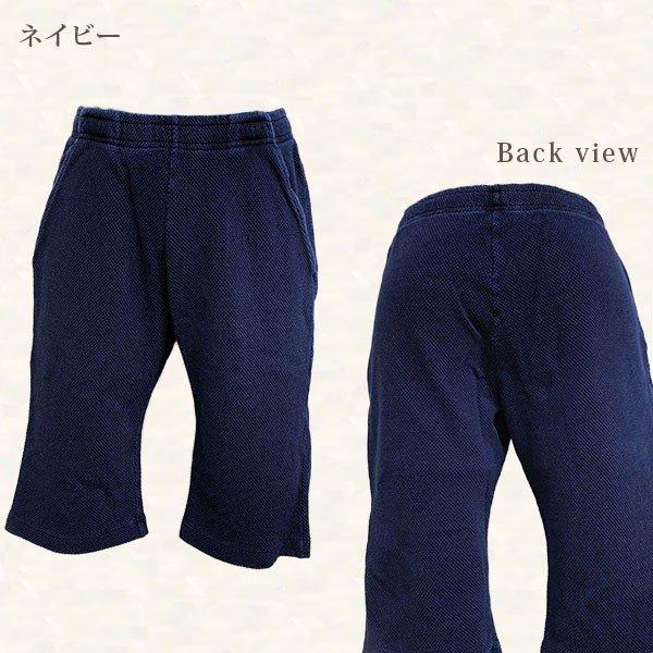 メンズ ハーフパンツ インディゴ染め 2色 ブルー ネイビー 膝下 夏 おしゃれその他の写真01