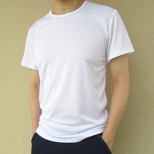 メンズ 半袖 Tシャツ ハニカムメッシュ 3色 ホワイト ネイビー ブラック ドライ スポーツ M L LLカラー写真02
