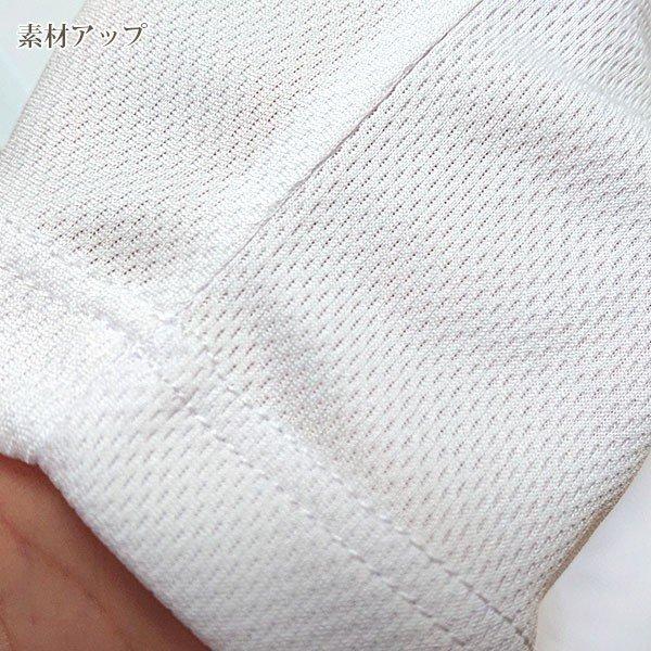 メンズ 半袖 Tシャツ ハニカムメッシュ 3色 ホワイト ネイビー ブラック ドライ スポーツ M L LLカラー写真03