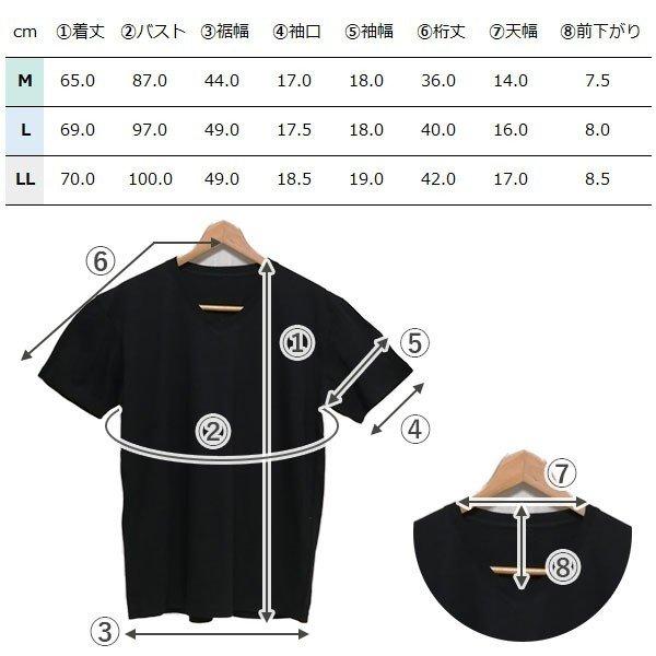 メンズ 半袖 Tシャツ ハニカムメッシュ 3色 ホワイト ネイビー ブラック ドライ スポーツ M L LLその他の写真03