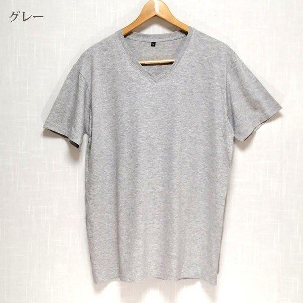 メンズ 半袖 Tシャツ 綿100% 天竺 V首 Vネックカラー写真03