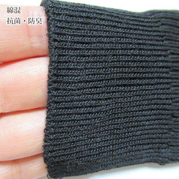 メンズ ソックス 4足セット ブラック 24~26cmカラー写真01