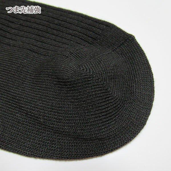メンズ ソックス 4足セット ブラック 24~26cmカラー写真02