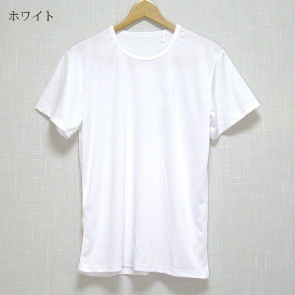 メンズ 半袖 Tシャツ ハニカムメッシュ 3色 ホワイト ネイビー ブラック ドライ スポーツ M L LLカラー写真04