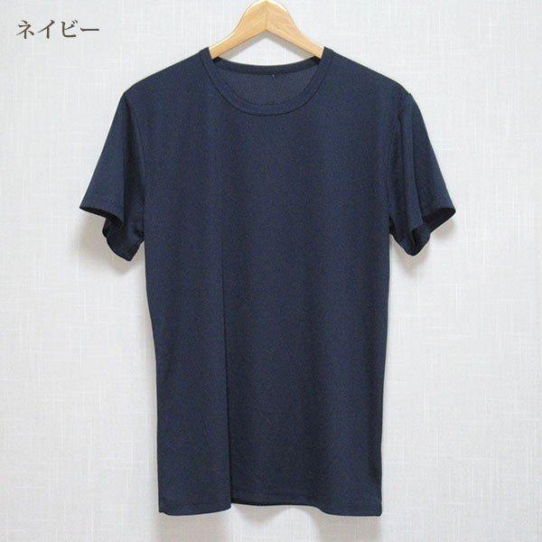 メンズ 半袖 Tシャツ ハニカムメッシュ 3色 ホワイト ネイビー ブラック ドライ スポーツ M L LLその他の写真01
