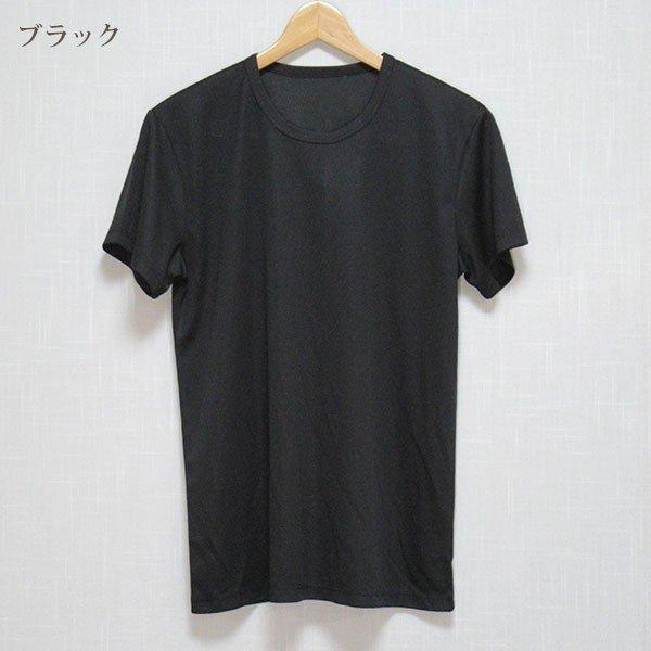 メンズ 半袖 Tシャツ ハニカムメッシュ 3色 ホワイト ネイビー ブラック ドライ スポーツ M L LLその他の写真02