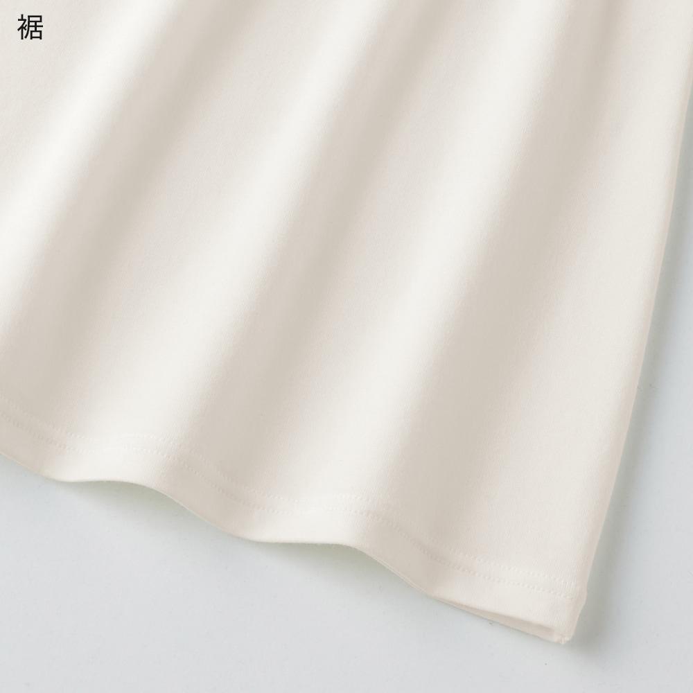 【着る日焼け止め】ブラキャミソール(レディース)カラー写真03