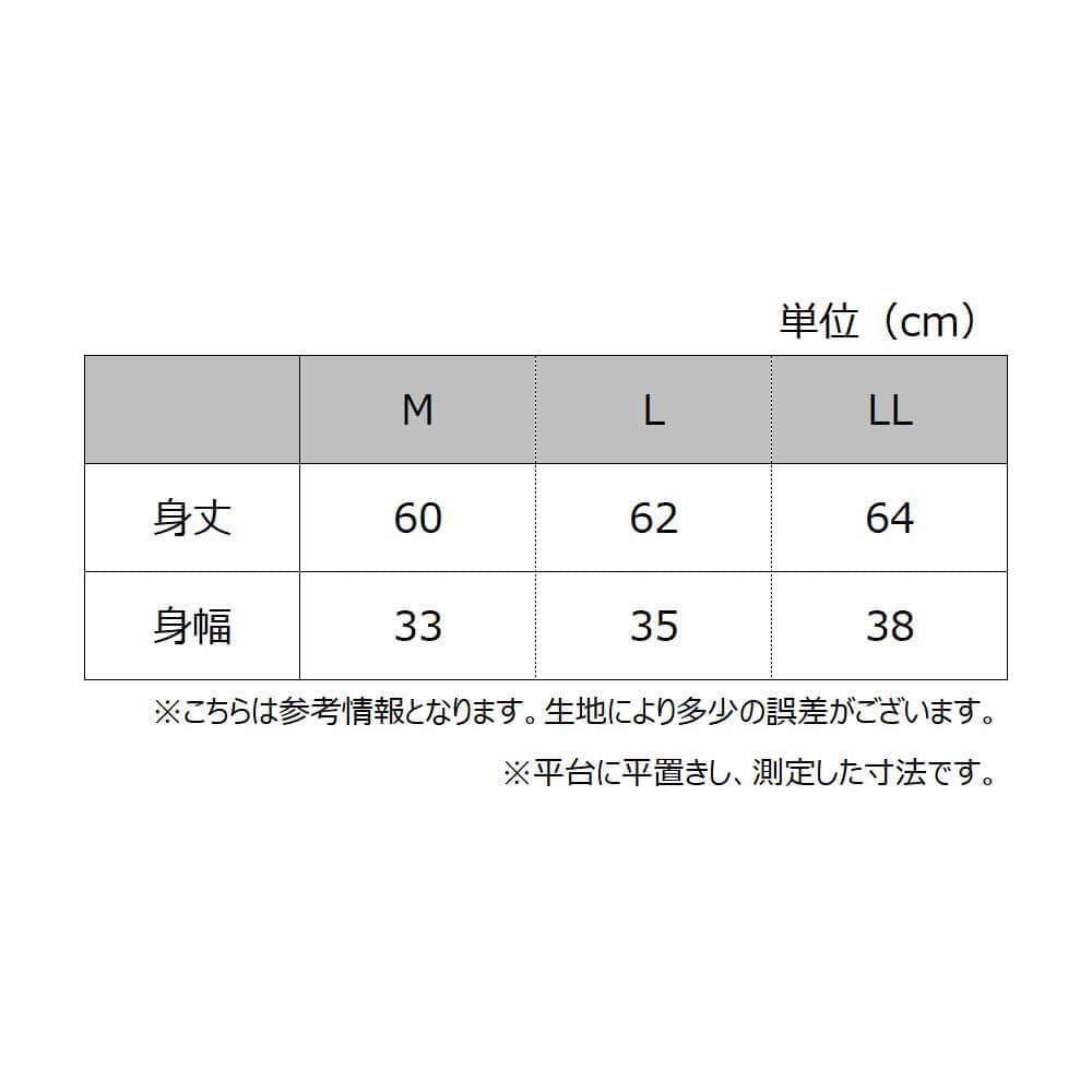 【部屋干しクイック】ラン型インナー(パッド付)(レディース)カラー写真02