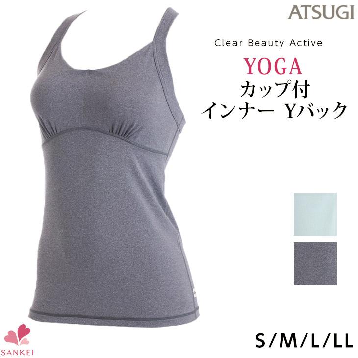 【YOGA】カップ付インナー Yバックスタイル写真